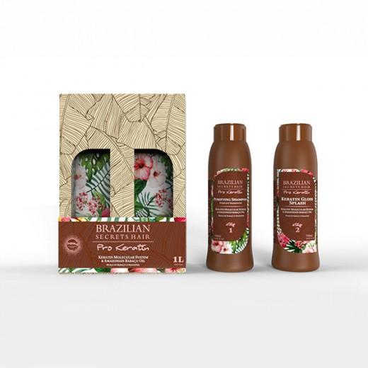 Kit progressive Brazilian Secrets Hair Pro Keratin 1000 ml